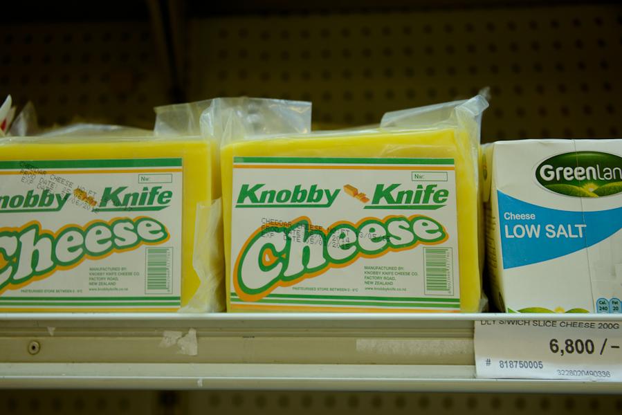 tanzanie supermarche